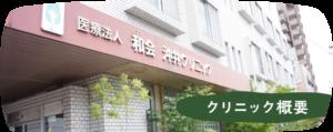 main_gaiyou